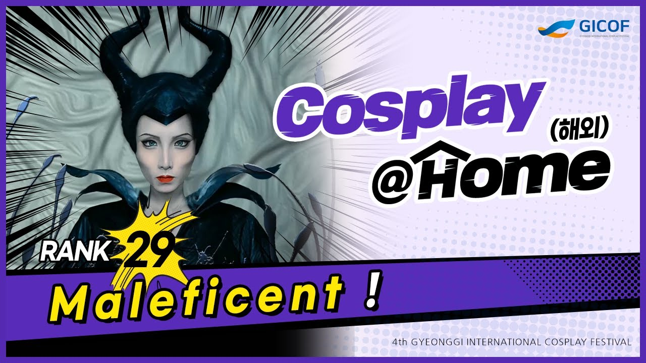 [COSPLAY@HOME] Rank 29. Maleficent