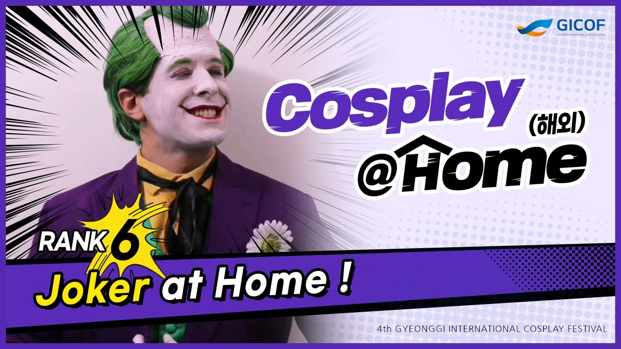 [COSPLAY@HOME] Rank 6. Joker at home